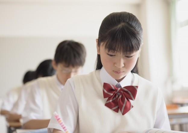 中学生向け勉強の仕方